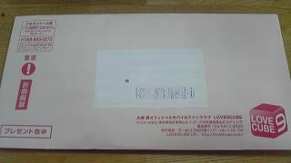 10040001.jpg