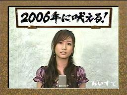 2006010801