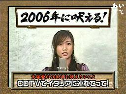 2006010802