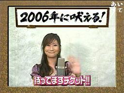 2006010803