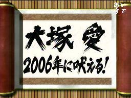 20060108