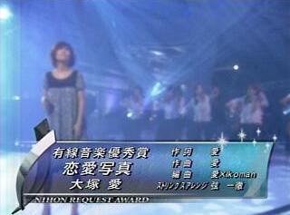 発表!第39回日本有線大賞05