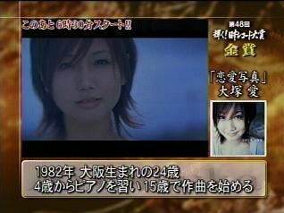 第48回輝く!日本レコード大賞2006_1230_1756_11