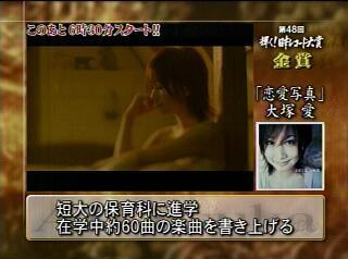第48回輝く!日本レコード大賞2006_1230_1756_24