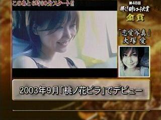 第48回輝く!日本レコード大賞2006_1230_1756_32