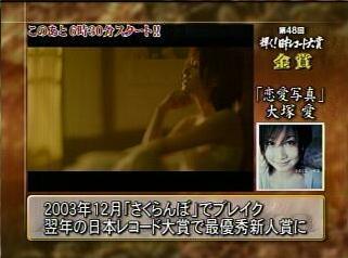 第48回輝く!日本レコード大賞2006_1230_1756_38