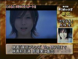 第48回輝く!日本レコード大賞2006_1230_1756_56