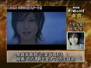 第48回輝く!日本レコード大賞2006_1230_1757_02