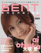 cover200709.jpg