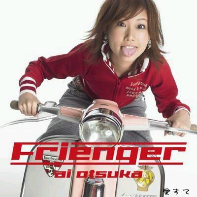 Frienger-dvd.jpg