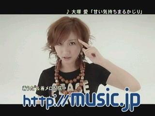 musicjp2006042.jpg
