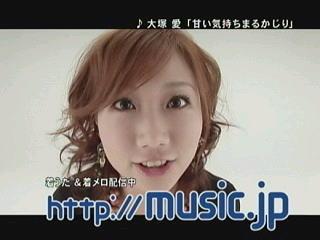 musicjp2006044.jpg