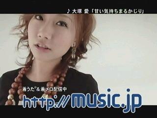 musicjp2006045.jpg