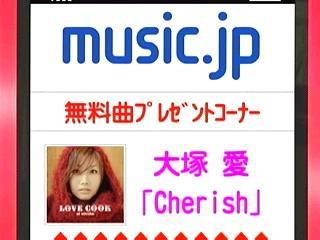 musicjp3