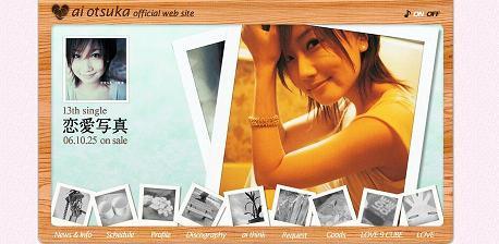 恋愛写真 公式サイト