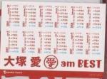 愛 am BEST 缶バッヂ10