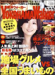 200709yokohama