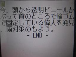 IMG_2307.jpg
