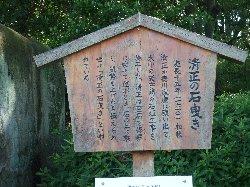 タイフェス名古屋022