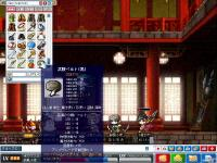 Maple0218.jpg