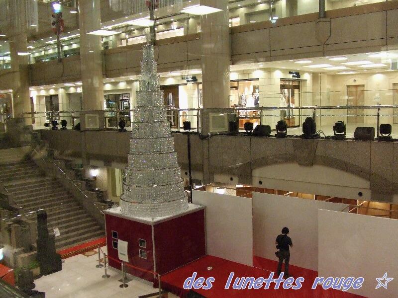 クリスマスツリー:ランドマーク
