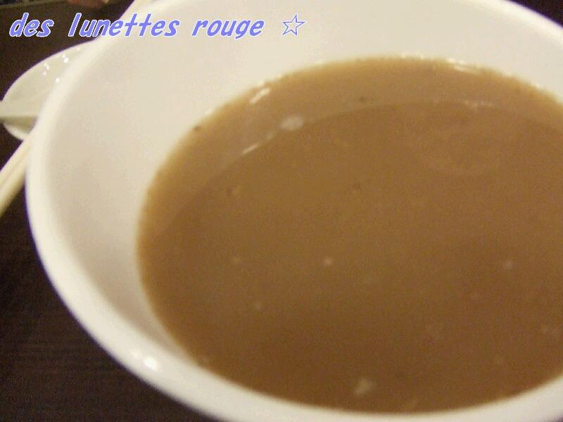 スープ:住家菜