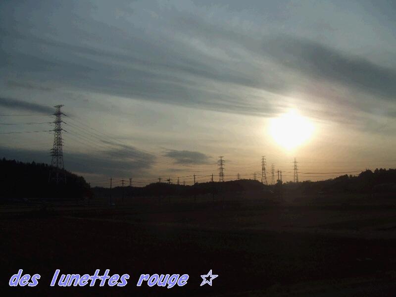 NEXからの夕陽