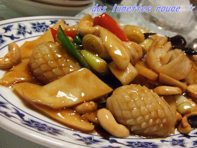 イカとカシューナッツの炒め物