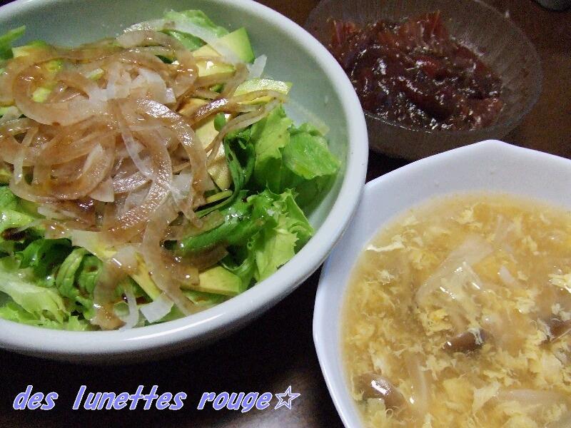 マグロの漬&スッパ辛スープ&サラダ