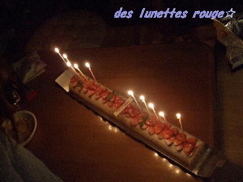 長ぁ~いロールケーキ