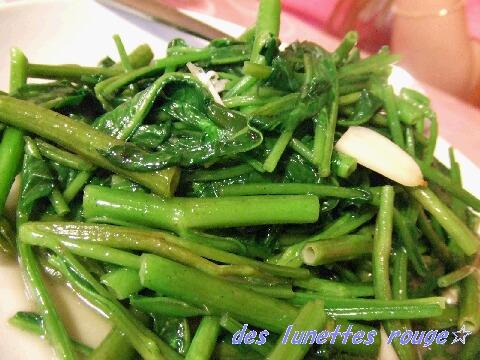 空心菜の炒め物♪