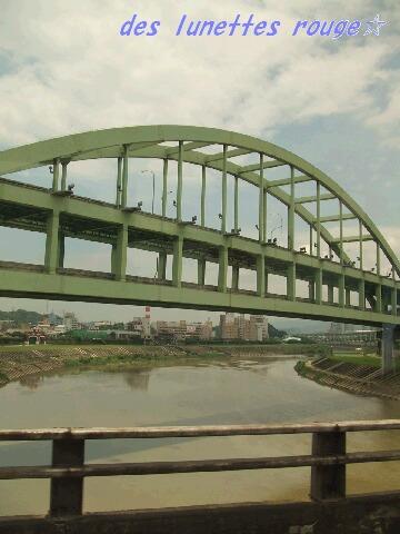 川ぁ~橋ぃ~
