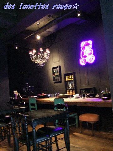 Taipeiuc noodle bar