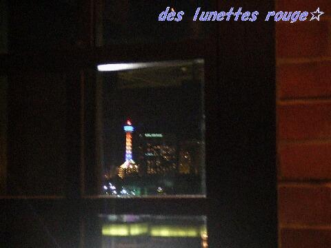 窓から見えるマリンタワー