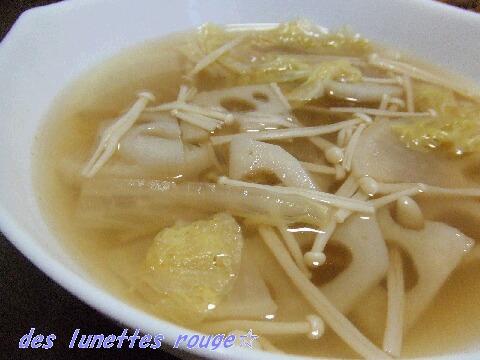 スッパちょい辛スープ