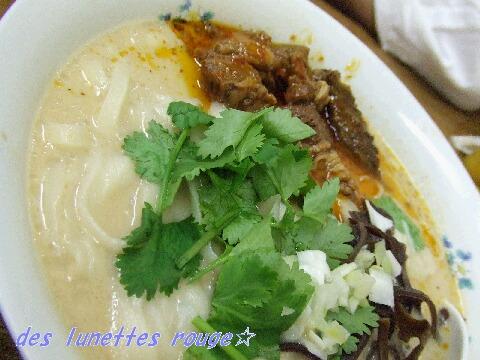 牛筋刀削麺