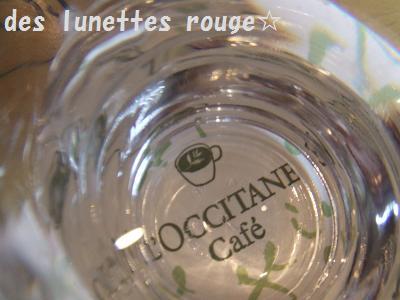L'OCCITANE Cafe