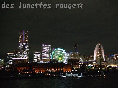 大桟橋からの風景