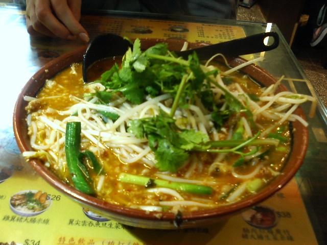 スッパ辛い麺