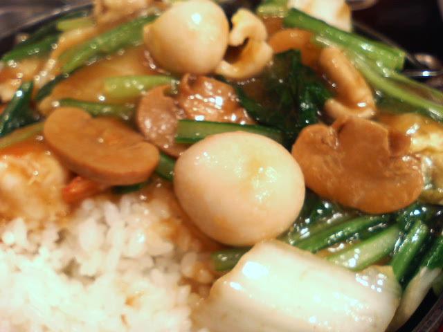 あんかけ飯:刀削麺荘