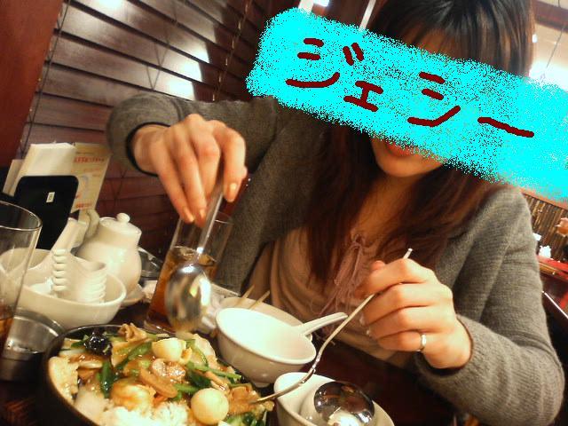 ジェシー:刀削麺荘