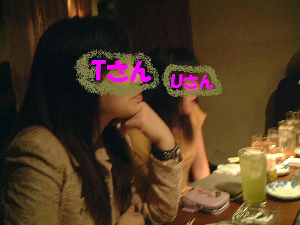 Tさん&Uさん
