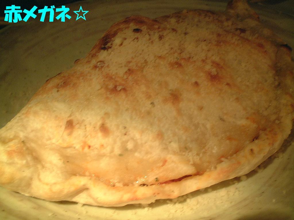 ピザ包み焼き:FAR EAST