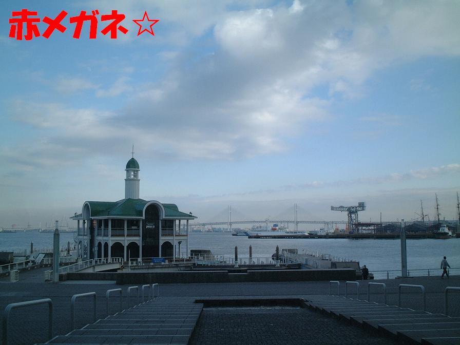ぷかりさん橋:MM21