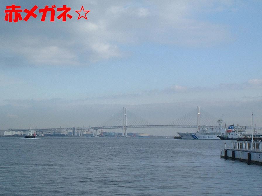 ベイブリッジ:MM21