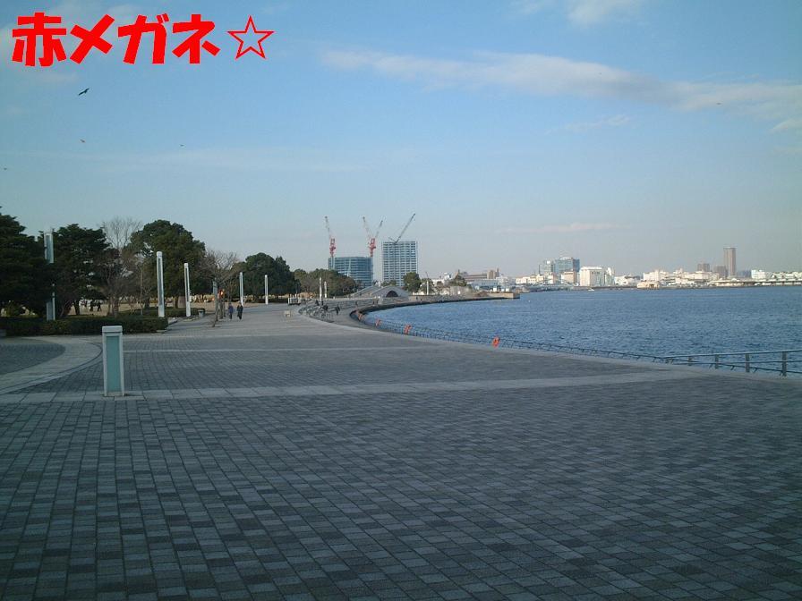臨港パーク:MM21