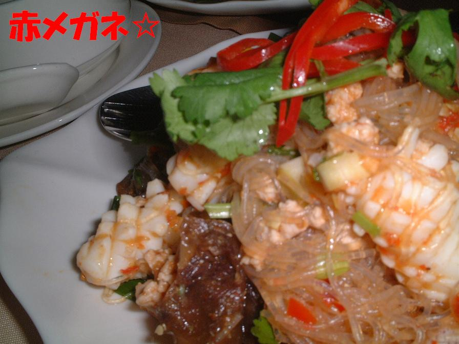 春雨サラダ:タイ料理