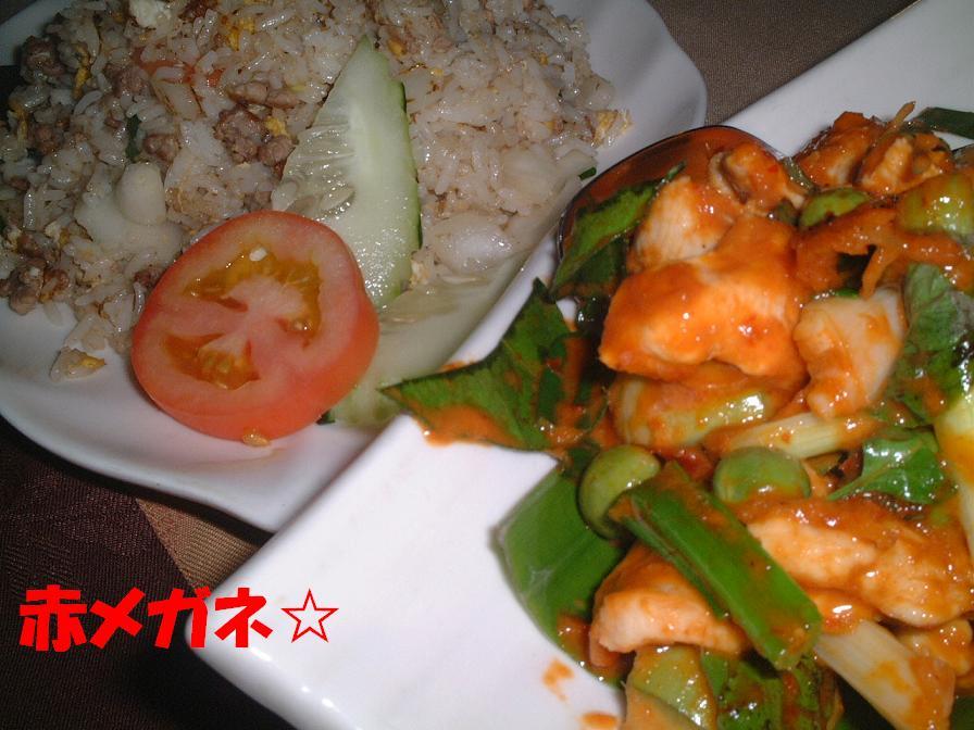 鶏とナスの炒め物&炒飯:タイ料