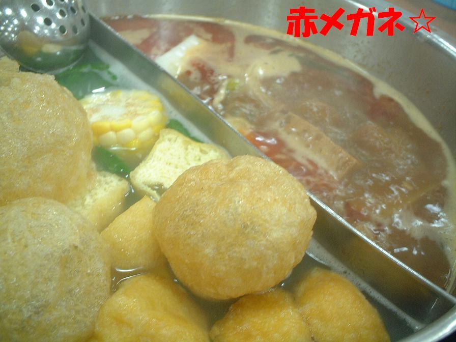 火鍋:寧記麻辣火鍋