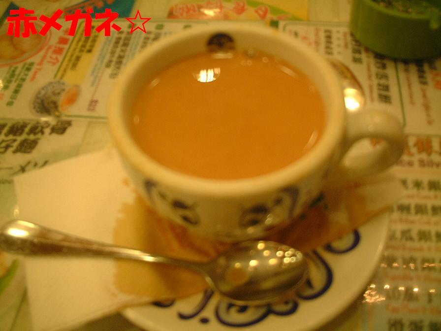 ミルクティー:翠華餐廳